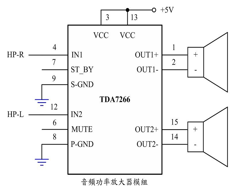 电路图,语音模组之音频讯号输出采用 tda7266 音频功率放大模组来进