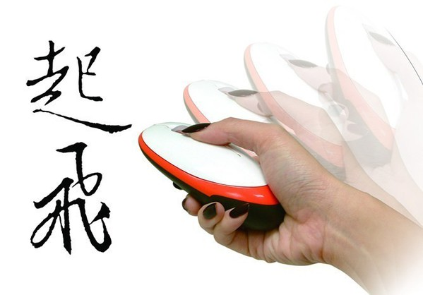 图1 :  Navii Air Mouse[1]