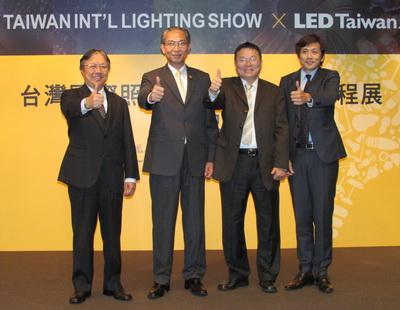 台灣LED照明產業發展協會圖