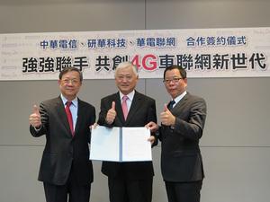 中華電信、研華及華電聯網針對「4G ITS智慧車隊管理系統合作計劃案」簽訂合作備忘錄。(左起:中華電信企業客戶分公司總經理涂元光、研華科技總經理何春盛、華電聯網總經理陳國章)