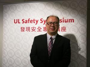 UL能源暨電力科技部事業發展經理陳立閔表示,此類無人機的安全認證關鍵在於其功能性安全,也就是危害分析以及保護線路等項目。
