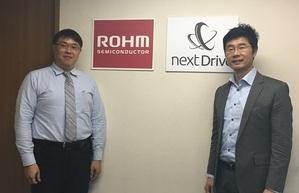 聯齊科技(NextDrive)推出全球最小的物聯網閘道器,將其搭載由ROHM所開發的Wi-SUN模組。