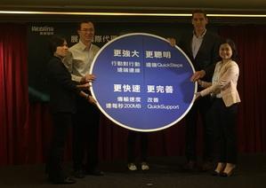 展碁國際代理來自德國的遠端遙控軟體TeamViewer,其推出強化功能的12.0版本,可為台灣使用者提供更完整的技術支援。