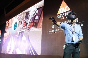 電商領頭羊阿里巴巴在雙11節日推出VR購物體驗,翻轉傳統消費模式。