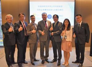 台灣微軟與安侯企管共同合作協助台灣企業克服產業環境的困境,賦予企業重建與優化應用流程、創造轉型革新的能力。