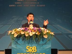 科技部長陳良基今(10)日參加SRB論壇,會中表示對台灣發展AI有信心,但須先建立起完整生態系統以利後續產業的推動與執行。