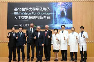 台北醫學大學引進IBM人工智能癌症治療輔助系統可作為腫瘤科醫師的診療參考,以降低醫生診療時程。(Source: 台北醫學大學)
