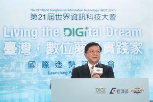經濟部召開WCIT 2017國際造勢記者會。圖為經濟部長李世光