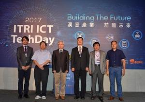物聯網及人工智慧世代來臨,在這波科技改革浪潮下,工?院舉辦第二屆「資通訊科技日」(ITRI ICT TechDay)論壇與技術發表。