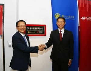 國立交通大學校長張懋中博士(左)與是德科技張志銘董事長共同為5G毫米波通訊研發中心成立揭牌。