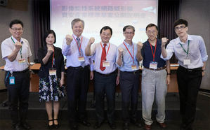 資策會(資安所於9月29日舉辦「影像監控系統網路攝影機資安產業標準第二場公開說明會」