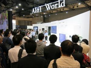 CEATEC現場廠商提出的AIoT概念,成為人氣焦點。