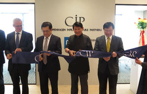 CIP台灣辦公室成立,將協助台灣離岸風力發電建設。