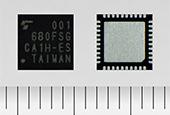 東芝推出新藍牙低功耗5.0版通用IC: TC35680FSG以及TC35681FSG