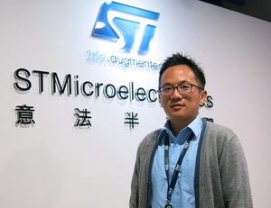 ST亞太區類比、微機電與感測元件產品行銷經理陳建成