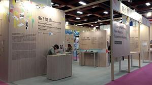 台北國際書展今年舉辦多場專業論壇,探討台灣出版面臨的困境與機會何在,圖為數位出版主題館。(攝影/陳復霞)