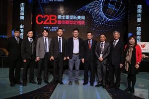 鼎新電腦第六屆企業高峰年會論壇講者合影。
