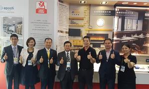 明緯(MEAN WELL),攜手台灣5家優質LED燈具品牌與製造商夥伴:云光、昇鈺、昶旭、軒豊、耀威,以及與兩家授權經銷夥伴:中和碁電與台瓷進行聯合參展。