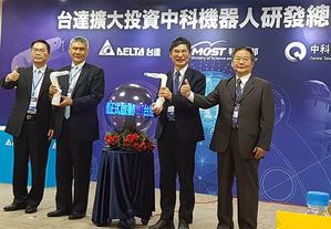 (左起)台達機電事業群總經理劉佳容,董事長海英俊,科技部長陳良基,中科局長陳銘煌