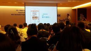 【2018 Taiwan B.I.G. Demo】是以國研院科政中心執行科技部的三大創新計畫為主題構思,創新團隊聯合展示顯現專案計畫的實力。(攝影/陳復霞)