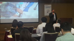 Yole Development顧問公司Life Sciences & Healthcare部門技術與市場分析師Jerome Mouly表示,醫療會隨著社會進化與新技術有所改變。(攝影/陳復霞)