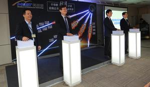 左起為科技部工程司司長徐碩鴻、科技部政務次長許有進、科技部部長陳良基、台積電副總經理暨技術長孫元成