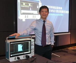 太克6系列MSO混合訊號示波器,可提供更高的速度和最低的雜訊。
