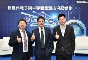圖左至右依序為NI國家儀器亞太區半導體市場開發經理潘建安、台灣區總經理林沛彥、亞太區半導體測試系統經理張建。