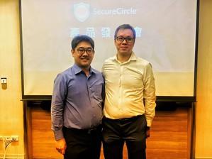 瀚錸科技總經理許勝雄(右)及SecureCircle CMO Davin Oishi(左)