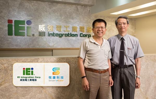 圖一 : 威強電總經理江重良博士(左)與悅康科技陳俊榮執行長(右)