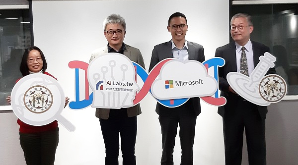 Microsoft Taiwan S Enterprise Blockchain Play: Taiwan's Changhua And Microsoft Collaborate On Promoting
