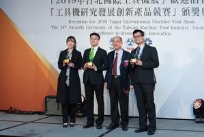 上銀產品勇奪工具機「研究發展創新產品」競賽獎項