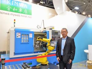 金竑精密公司董事長張寶峻表示,期許能在3年內可將該公司CNC機種貢獻營收比例增至40%~50%,提高營收達NT.5億元。