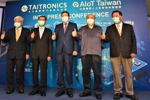 由外貿協會與電電公會聯手舉辦的2020年TAITRONICS、AIoT Taiwan,將首度採取OMO創新模式,於今年舉行實體展覽同時,運用數位科技結合線上展覽。